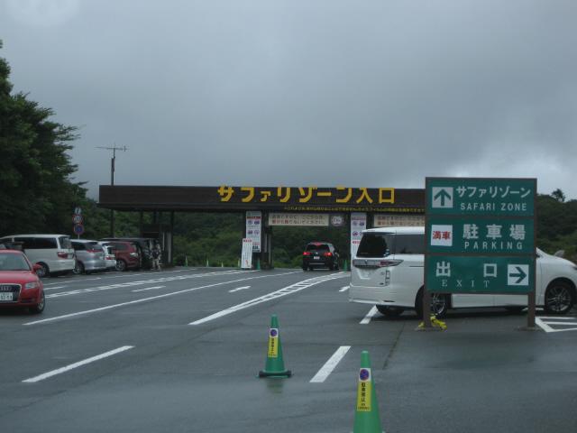 Fuji_sp001