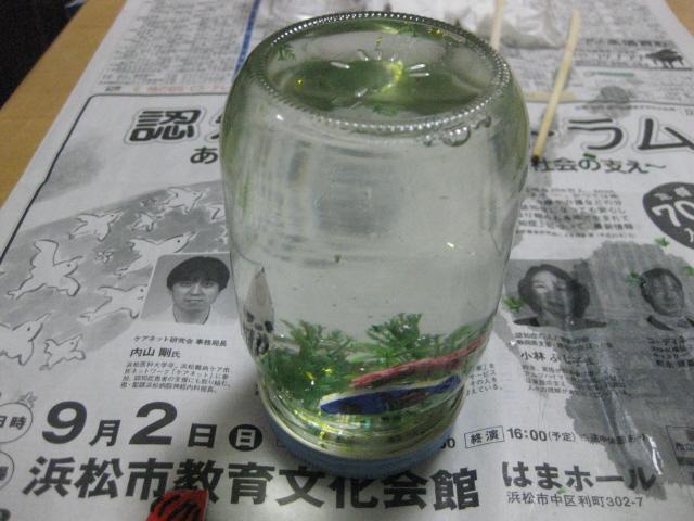 Futashite_shimeta