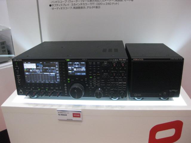 Ts990