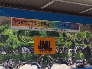 Jarl_kanagawa